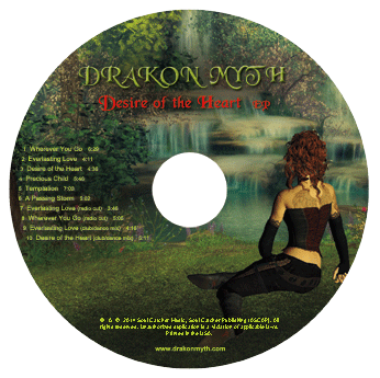 Desire of the Heart EP Disc